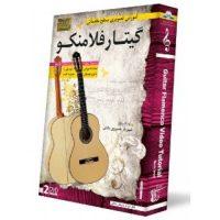آموزش ساز گیتار فلامینکو سطح مقدماتی