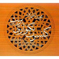 آلبوم کنسرت تکنوازی بربت (عود) اثر مجید ناظم پور