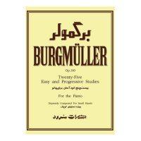 کتاب بیست و پنج اتود آسان برای پیانو اثر برگمولر