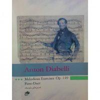 کتاب تمرین های ملودیک اثر آنتون دیابلی