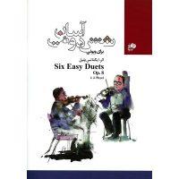 کتاب شش دوئت آسان برای ویولن اثر ایگناتس پلیل