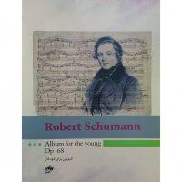 کتاب آلبومی برای کودکان اپوس 68 اثر روبرت شومان