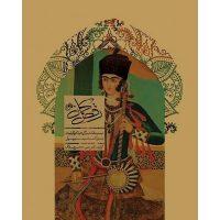 کتاب رقص کمان اثر محسن عبادتی