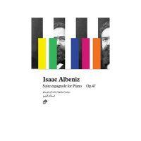 کتاب سوئیت اسپانیول هشت اثر برای پیانو اثر ایساک آلبنز