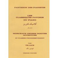 کتاب کلاسیک فاوریز برای پیانو اثر تئودر لک