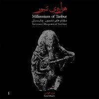 آلبوم هزاره ی تنبور اثر فرید الهامی