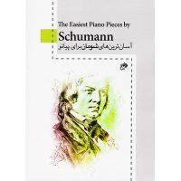 کتاب آسان ترین های شومان برای پیانو اثر روبرت شومان