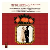 سی دی 186 تصنیف قدیمی به روایت عبدالله دوامی
