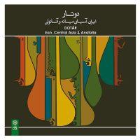 سی دی دو تار اثر ژان دورینگ